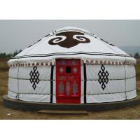 Quality 5 Person Mongolian Yurt Tent / Canvas Yurt TentWith Three Layer Wrap Cloth for sale