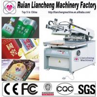 Buy cheap 2014 Advanced flat bed screen printing machine product