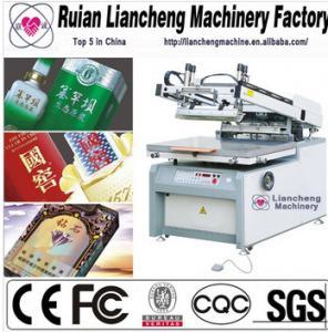 Quality 2014 Advanced manual silk screen printing machine for sale