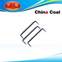Quality Railway Accessories Clasp Nail for sale