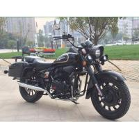 Buy cheap Water Cool Chopper Trikes Motorcycles Rear Drum / Front Disc Brake 1570mm from wholesalers