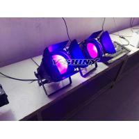 Buy cheap 100W Cob Led Par Light 64 Party LED Light With Uv Color Led and Barn Door from wholesalers