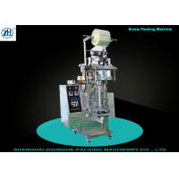 Quality Automatic Screw Packing Machine SUS304 Touch Material 20-60 Bag / Min Packing Speed for sale