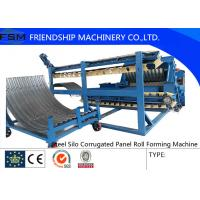 Buy cheap Automatic Galvanized Corrugated Culvert Pipe Making Machine For Water Conservancy Project product