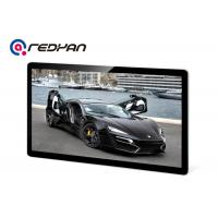Quality 4S Shop Wireless Digital Signage Indoor For Adversiting , Wall Mount Installation for sale