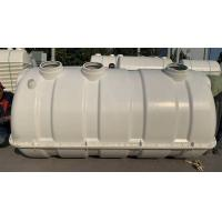 China Glass Fiber Reinforced Plastic Moulded SMC Septic Tanks China Supplier on sale