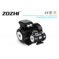 Buy cheap 3000rpm Hollow Shaft Motor Electric Aluminum Material 2 Pole IP54 Protection from wholesalers