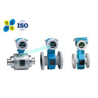 Quality Economical Electromagnetic Flow Meter With One Piece Flow Transmitter for sale