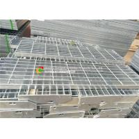 Quality Aiti - Slip Ladders Galvanized Stair Treads, Serrated Bar Grating Stair Treads for sale