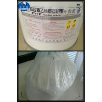 Buy cheap PTFE Resin, PTFE Molding Power for sheet, film, 100% teflon from wholesalers