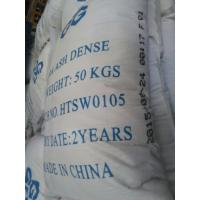 China Chinese soda ash dense 99.2%,sodium carbonate with competitive price on sale