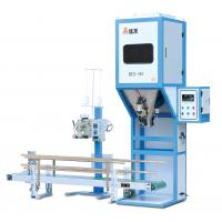 Quality Jialong Brand Rice Open-Mouth Bagging Machine Rice packaging machines for sale