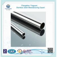 Buy cheap High Precision Seamless Stainless Steel Pipe with bright surface product
