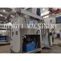 Quality Water Cooling Vacuum Emulsifying Mixer For Ointment And Cream Products for sale