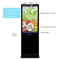Quality 55 inch advertising totem outdoor with touch screen lcd display for option android system for sale