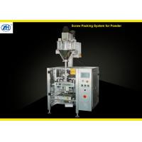 Quality High Speed Chemical Powder Packing Machine , Powder Packaging Equipment DCF-600 for sale