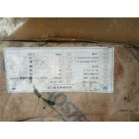 Quality SUS 430 Stainless Steel Plates Cutting 1500mm x 6000mm Cold rolled for sale