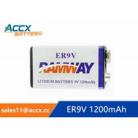 Buy 9V battery 1200mAh smoke detector battery, fire detector battery, long self life 10 years at wholesale prices
