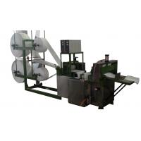 Quality High Speed Multi - Size Ultrasonic Cutting Machine No Woven Slice Machine for sale