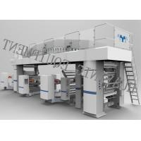 Buy cheap Automatic Wet Lamination Machine , Solventless Lamination Machine 13500mm * 4200mm * 3500mm product