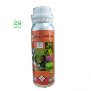 Quality CAS 68085 85 8 2.5%EC Lambda Cyhalothrin Insecticide for sale