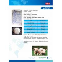 Quality FEED GRADE Sodium Bicarbonate NaHCO3 99%MIN for sale