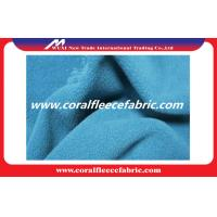 Quality Recycled Eco-friendly Soft Polar Fleece Fabric For Warm Cap and Baby Cloth for sale