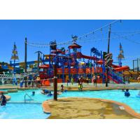 Quality Kids Water Park Equipment / Water Park Games For Swimming Pool Water Park for sale