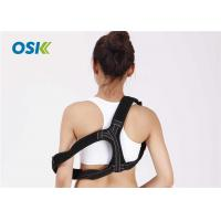 Quality Upper Back Expandable Posture Support Band For Hunched Shoulders S / M / L Sizes for sale