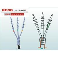 Quality 15kv Cold Shrink Cable Termination (Wls15/3.2) for sale