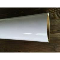 Quality Durable Polypropylene Poly Banner Material , Woven Pp Fabric For Promotional Banners for sale