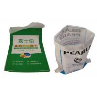 Buy cheap Recyclable Virgin Laminated Woven Sacks Pp Bags 500D - 1500D Denier product
