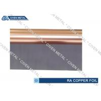 Quality Treaded RA Electrodeposited Copper Foil Thick Copper Plate For Fpc for sale