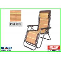 China Adjustment Swimming Pool Chaise Lounge Chair Folding Easy To Carry on sale