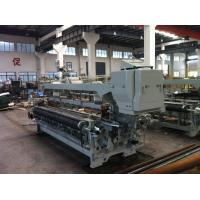 Buy HYRL-787A  6 Colors Weft Terry Towel Loom Machine , Spiral Satin Rapier Weaving Looms at wholesale prices