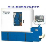 Quality CNC Conical Wheel Grinding Machine YK7163 for sale