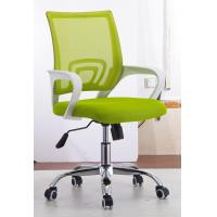 China Commercial Green Office Revolving Chair For Executive / Manager Adjustable Height on sale