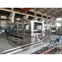 Quality High Speed Automatic Water Bottle Filling Machine Stainless Steel 304 5.5 Kw for sale