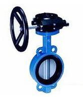 China EPMD Metal Seated Butterfly Valves Without Pin / Middle Line Wafer Type Butterfly Valve on sale