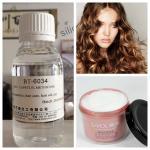 Quality Transparent Liquid Caprylyl Dimethicone Silicone Oil Color Cosmetics for sale