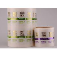 Buy cheap PVC Gold Foil Labels For Plastic Shampoo Bottles Water Base Strong Glue product