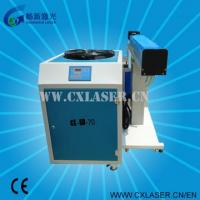 Quality Metal Marking machine for sale