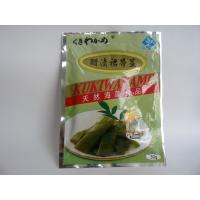 Buy cheap Edible nutrition Dried Wakame Seaweed for delicious soup bulk package from wholesalers