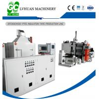 Quality OEM ODM PTFE Microporous Filtration Machine For Workwear Garments for sale