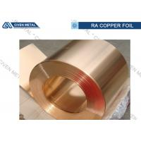 Buy cheap Copper And Tin Qsn8 - 0.3 Bronze Alloy Foils for Anti - abrasion Devices product