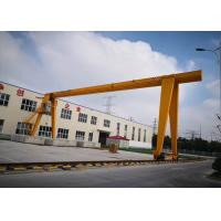 China High Efficiency Overhead Gantry Crane Adjusting Height For Material Handling on sale