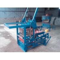 Buy cheap QMY4-30 movable block making machine from wholesalers