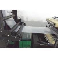 Quality 7 Layer Co-Extrusion Films for sale