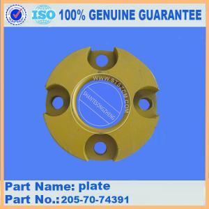 China excavator plate parts komatsu PC200-7 plate 205-70-74391 on sale