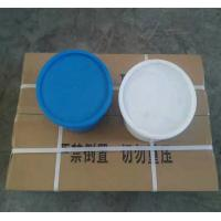 Two Component Polysulfide Joint Sealant Manufacturers for window and door